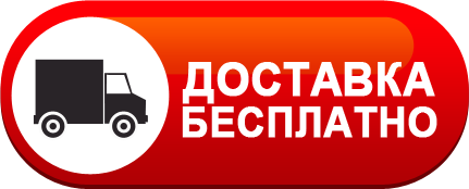 https://zavodilla.ru/images/upload/dostavka%20(1).png