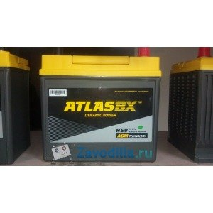 ATLAS BX AGM 50 (55D23) А/ч